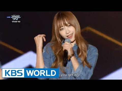 EXID - AH YEAH (아예) [Music Bank HOT Stage /...