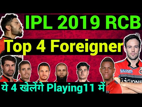IPL 2019: Top 4 Foreigner of RCB, Royal challengers Bangalore IPL 2019