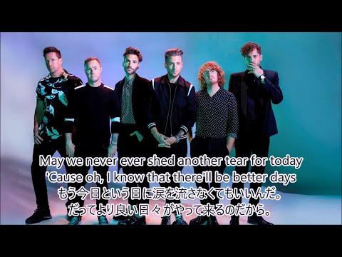 洋楽 和訳 OneRepublic - Better Days