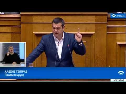 Αλέξης Τσίπρας «Δεν τα φάγαμε όλοι μαζί.Αυτοί που έφαγαν είναι στις λίστες των offshore»