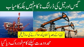 Why Oil Drilling Failed in Pakistan    Discover Point