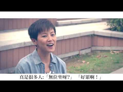 【叱咤樂壇 x 903格】香港室外演唱重新-何韻詩
