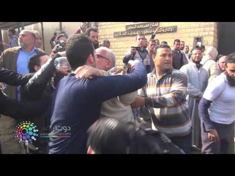 دوت مصر| لحظة خروج المعتقلين بسجن طرة بعد العفو عنهم