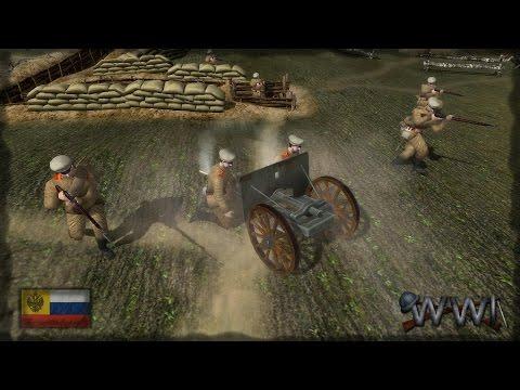 ПРОРЫВ ЦАРСКОЙ АРМИИ в Эпичной Стратегии про Первую Мировую Войну ! Battle of Empires