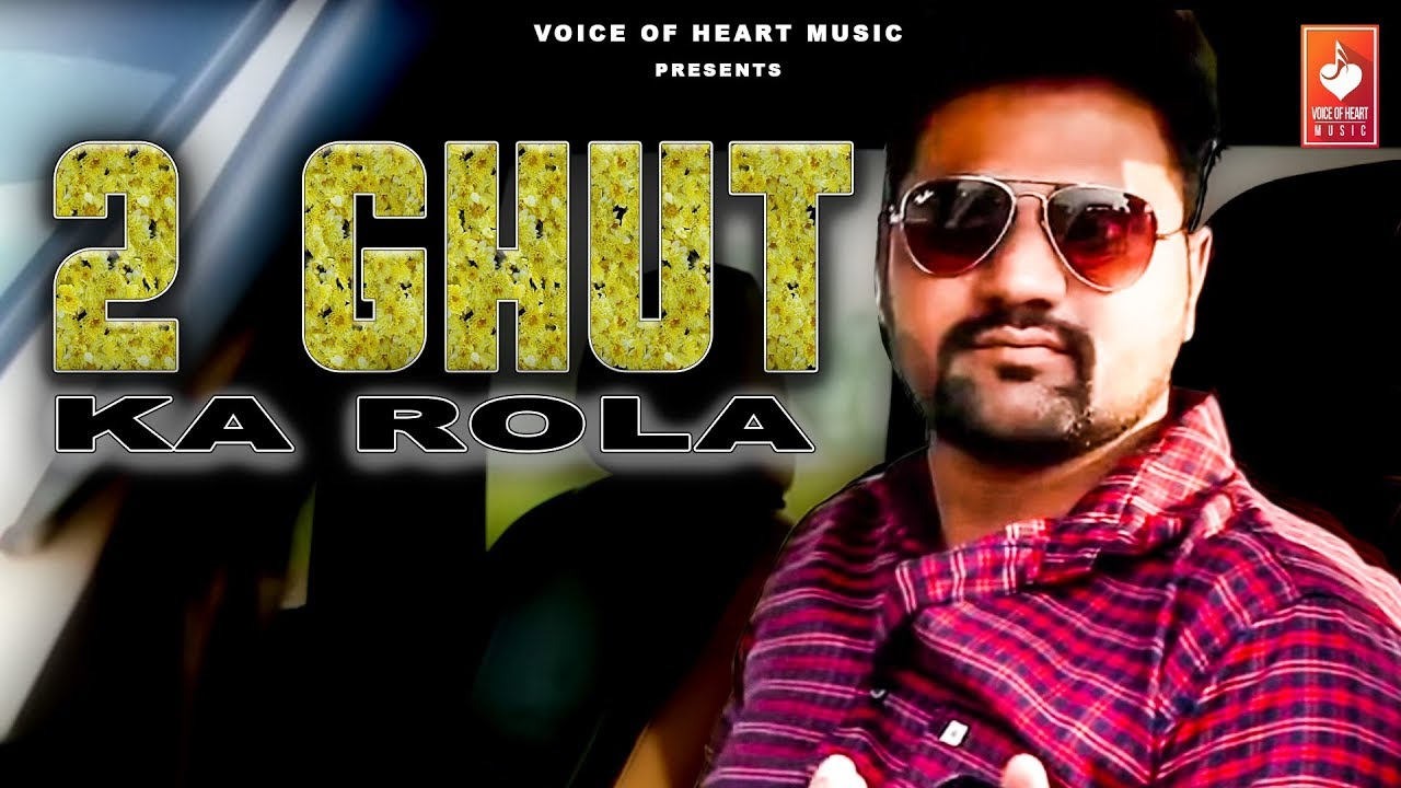 DO GHUT KA ROLA | Sahil,Ravi ,Vicky ,Sawan | New Haryanvi Songs Haryanvi 2019 | vohm