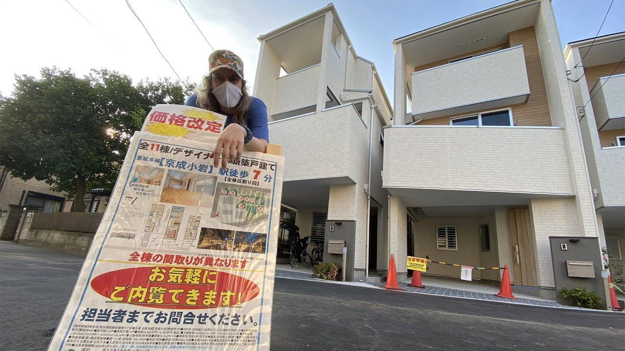 J'ai acheté une maison à Tokyo