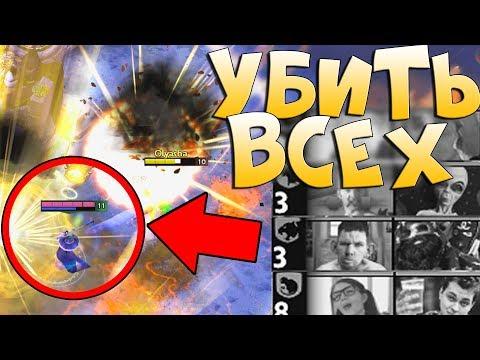 видео: УЛЬТ УБИВАЕТ ВСЮ КАРТУ! birzha memov [custom week]
