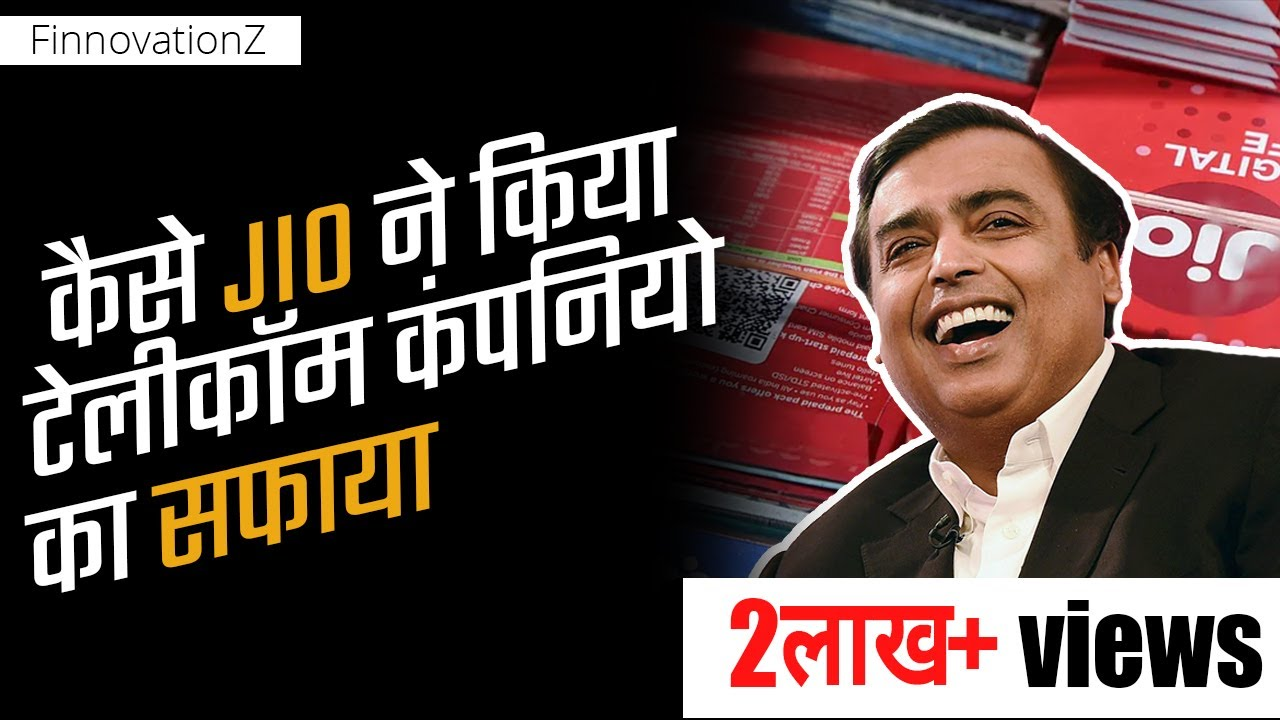 The Rise and Rise of Jio (Case Study in Hindi)
