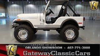 1979 Jeep CJ5 Gateway Classic Cars Orlando #174