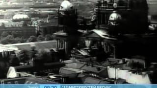 """Фильму """"Семнадцать мгновений весны"""" - 40 лет - Ранок - Інтер"""