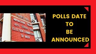 Polls date to be announced at noon, Maharashtra Haryana assembly election 2019 |NewsX
