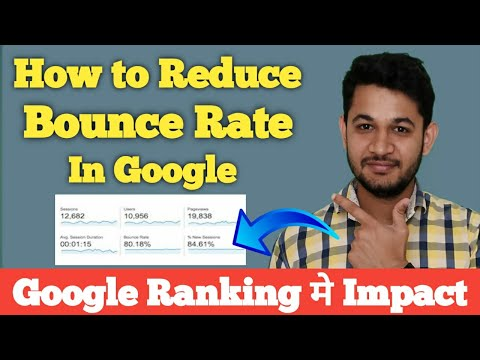 What is Bounce Rate and how to reduce bounce rate and Google Ranking impact
