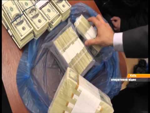 У чиновника Минобороны ГПУ нашла 420 тыс. долларов