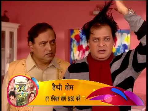 "Watch ""Happy Home"" Every Sunday at 6.30 pm only on DD National"