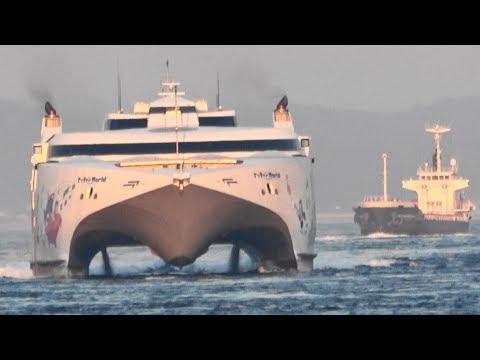 【逆流7ノット】高速輸送船「ナッチャンWorld」~関門海峡通航