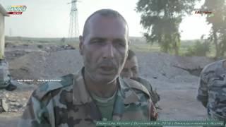 EXCLUSIVE - Обновление Алеппо Война. Сирия - Ramouseh дорогу снабжения.
