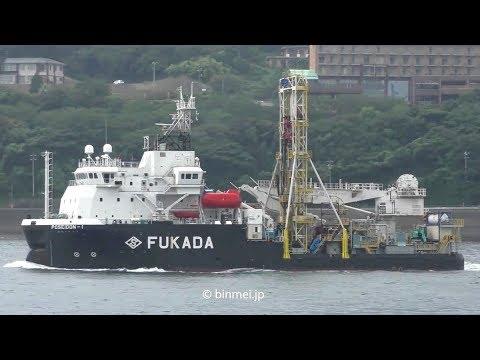 ポセイドン1 / POSEIDON-1 - 深田サルベージ建設 多目的作業船 Fukada Salvage & Marine Works research Vessel