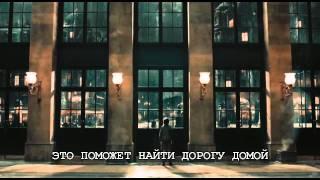 Хранитель Времени / Хьюго / Hugo / Русский трейлер