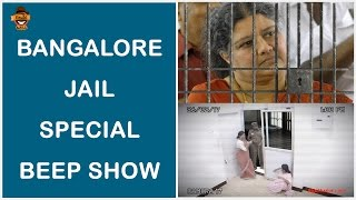 Bangalore Jail Special | The Beep Show Season 2 – BS #12 | Smile Settai