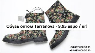 60bc4aca36b4ec жіноче взуття etiketli videolar - VideoBring