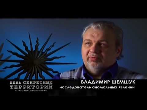 Космическая программа Секретный Gary McKinnon  взлом США Militar