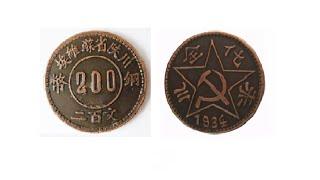 видео Монеты китайский интернет магазин