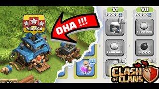 1 HAFTALIK KLAN OYUNLARI !! (Mühebbet verseydiniz😂) | Clash Of Clans