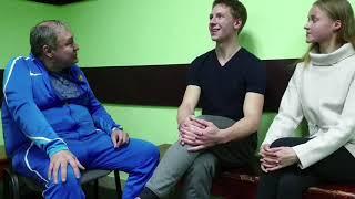 Ева Куць и Дмитрий Михайлов - Танцы на льду. Сериал. Часть 1. Начало спортивной карьеры.