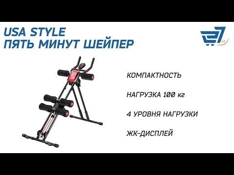 Производство спортивных тренажеров для зала: купить