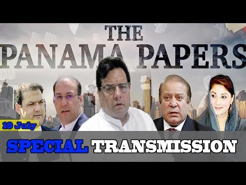 Panama Papers Hearing - Special Transmission - 19 July 2017 - 24 News HD