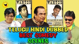 Telugu Hindi Dubbed Best Comedy Scenes | South Indian Hindi Dubbed Best Comedy Scenes
