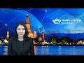 2017년 2월9일 한아시아 보이는 라디오 태국뉴스