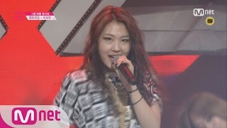 [Produce 101] 1:1 EyecontactㅣLee Soo Min – Group 1 2NE1 ♬Fire EP.04 20160212