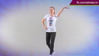 Қара жорға. Уроки танца. (17. 04.17)