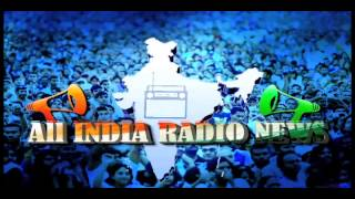 All India radio NEWS NEW hindi