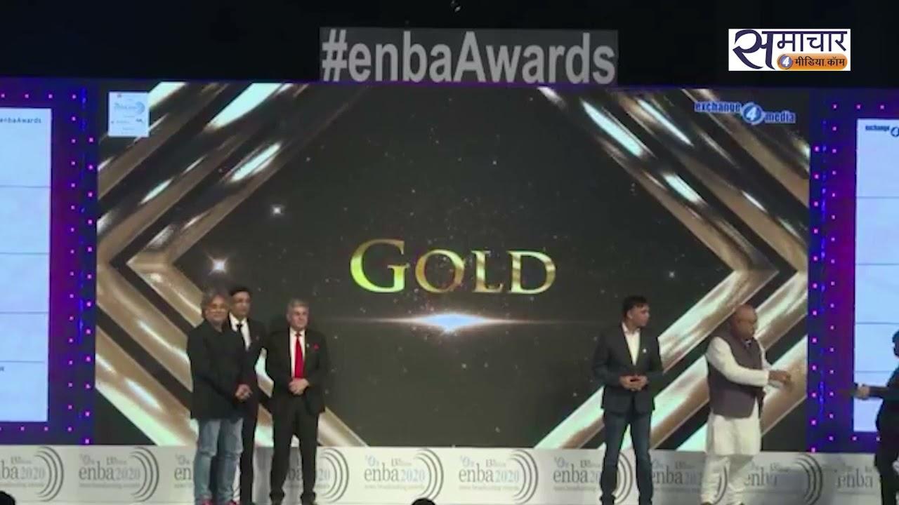 enba अवार्ड में किसने जीता Best News Coverage National { English } का अवार्ड ! देखिए