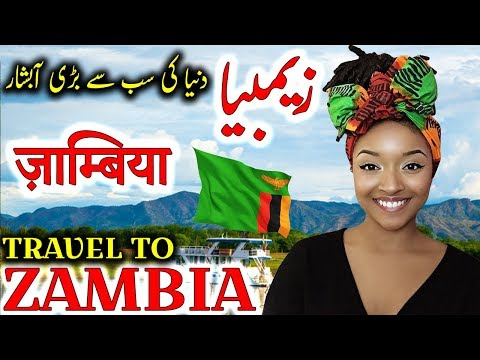 Travel To Zambia | Zambia History And Documentary In Urdu An