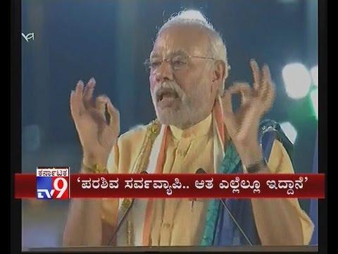 Maha Shivaratri: PM Modi Unveils 112 Foot Tall Adiyogi Shiva Statue in Coimbatore