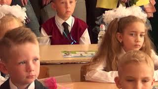 Первый класс (1а), первый урок,  20 школа, г. Борисов.