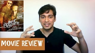 Thani Oruvan Review