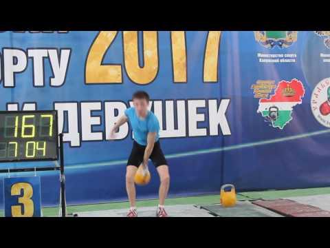 Виталий Арсентьев. Рывок 237 (16 кг). Первенство России 2017, г.Калуга