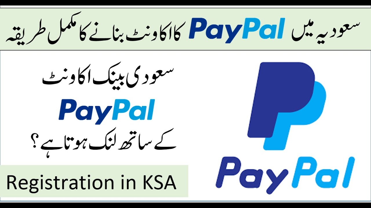 How To Create Paypal Account In Saudi Arabia Paypal Account Registration Link A Card To Paypal Youtube