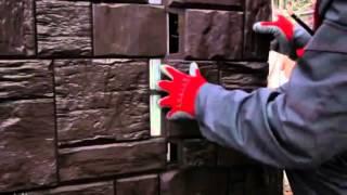 Wandstein - монтаж цокольных панелей(Установка цокольного сайдинга Wandstein - видео инструкция по монтажу цокольных панелей. Фасадные панели Вандш..., 2014-09-25T05:46:12.000Z)