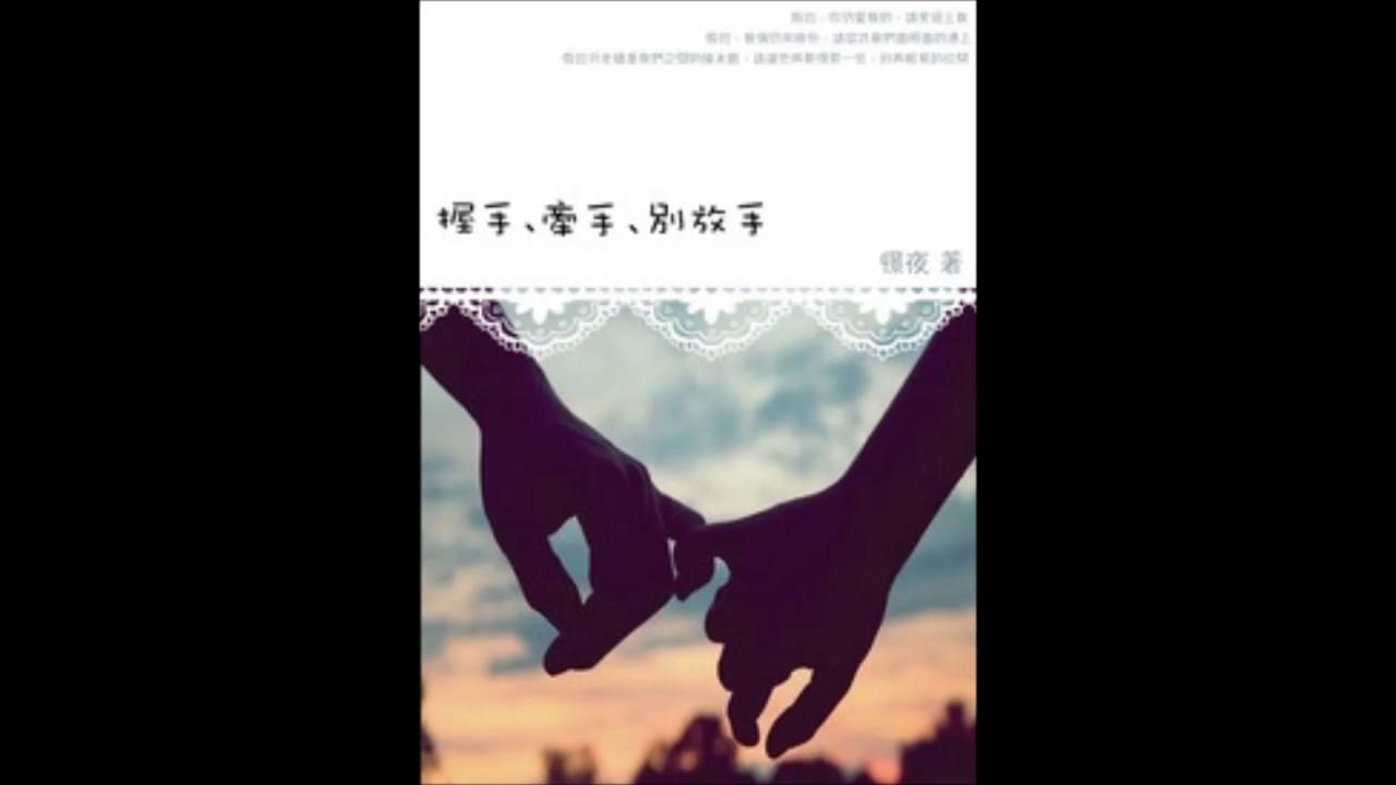 夫妻臉 - 胖虎老田feat 蕭小M (鈴聲) - YouTube