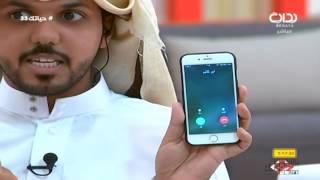 صداقة أبو كاتم مع عبدالله الشهراني وإتصاله المفاجئ على الهواء | #حياتك33
