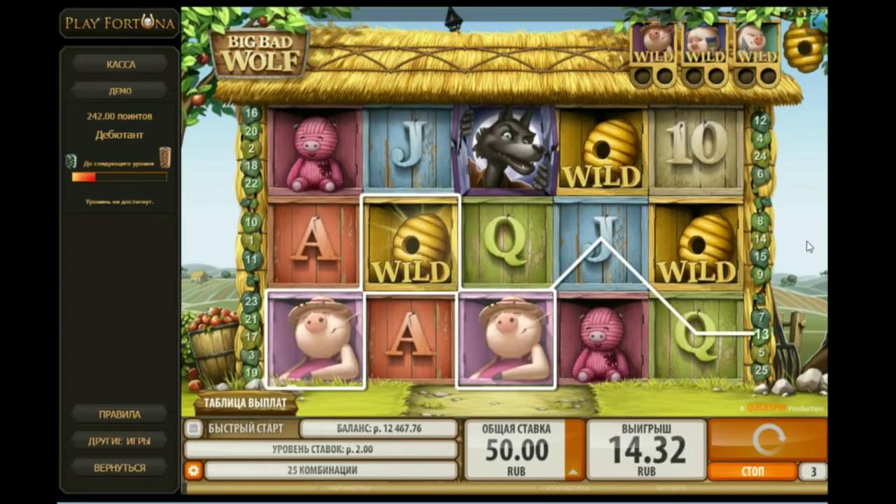 бездепозитные фриспины за регистрацию в казино