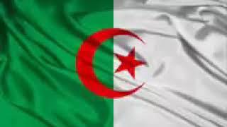 لحمي يتشوك و الارض تتزعزع بيا  اغنية جزائرية وطنية قوية ????????