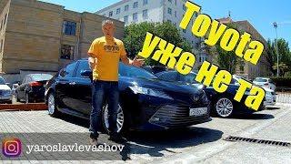 видео Toyota Camry и Toyota RAV4