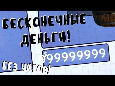 Видео Симулятор фнаф онлайн