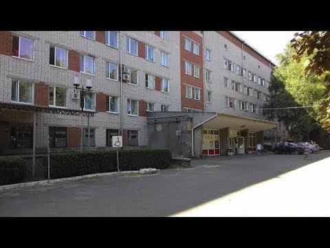У нескольких врачей больницы Ставрополя обнаружен коронавирус